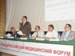 Мероприятия в Российской Федерации